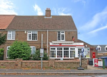 Thumbnail Retail premises for sale in Freiston Post Office, Freiston