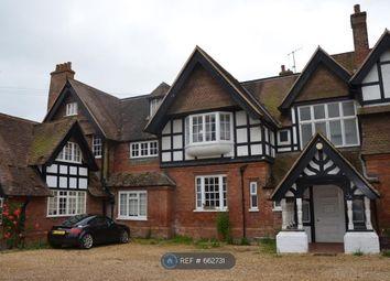 Thumbnail Studio to rent in Keyser Road, Banbury