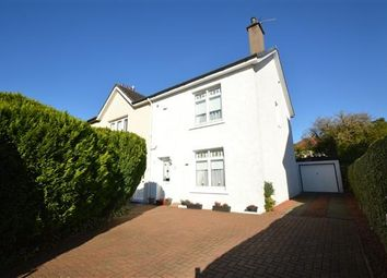 Thumbnail 3 bed end terrace house for sale in Killoch Drive, Knightswood, Glasgow