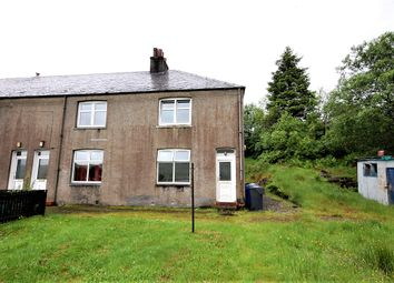 Thumbnail 3 bed end terrace house for sale in Strathfillan Terrace, Crianlarich