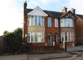 Thumbnail 3 bedroom semi-detached house to rent in Sidegate Lane, Ipswich