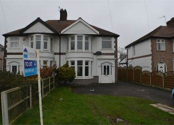 Thumbnail 3 bed semi-detached house to rent in The Long Shoot, Nuneaton, Warwickshire