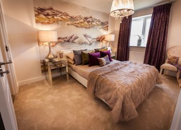 Thumbnail 4 bedroom detached house for sale in Wedgewood Avenue, West Bromwich