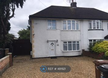 Thumbnail 3 bed semi-detached house to rent in Cambridge Road, Hitchin
