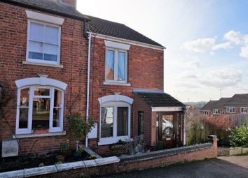 Thumbnail 2 bedroom end terrace house for sale in Rockhill Road, Northampton