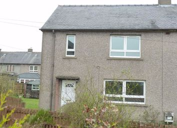 Thumbnail 3 bed terraced house for sale in Dyke Road, Harthill, Shotts