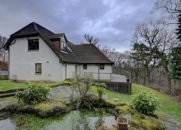 Thumbnail 5 bed detached house for sale in Camstradden Drive East, Bearsden, Glasgow