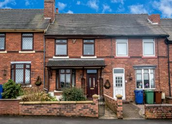 2 bed cottage for sale in Rawnsley Road, Rawnsley, Cannock WS12