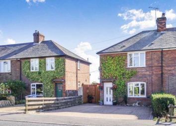 Thumbnail 3 bed end terrace house for sale in Leicester Road, Tilton On The Hill, Leicestershire