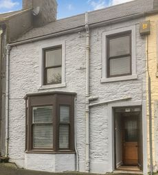 Thumbnail 2 bed terraced house for sale in 105 George Street, Whithorn