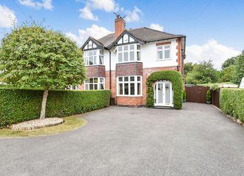 Thumbnail 3 bed semi-detached house for sale in Swarkestone Road, Chellaston, Derby
