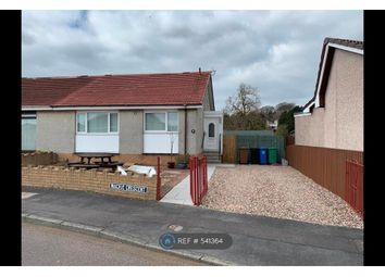 Thumbnail 2 bed semi-detached house to rent in Mackie Crescent, Markinch, Glenrothes