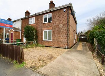 Thumbnail 2 bedroom end terrace house to rent in Celta Road, Woodston, Peterborough