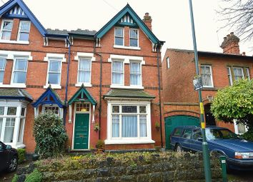 Thumbnail 4 bed end terrace house for sale in Woodfield Road, Kings Heath