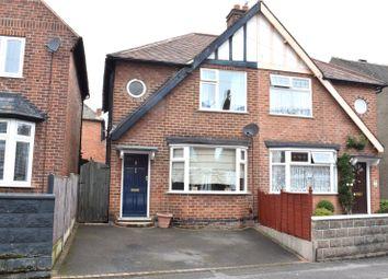 3 bed semi-detached house for sale in Norman Street, Cotmanhay, Ilkeston DE7
