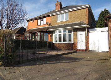 Thumbnail 2 bedroom semi-detached house for sale in Uplands Grove, Willenhall