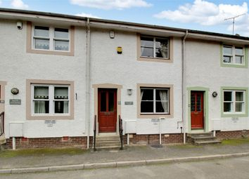 Thumbnail 2 bed terraced house for sale in 4c Rubby Banks Road, Cockermouth, Cumbria