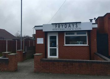 Thumbnail Retail premises for sale in Extension View, St. Helens