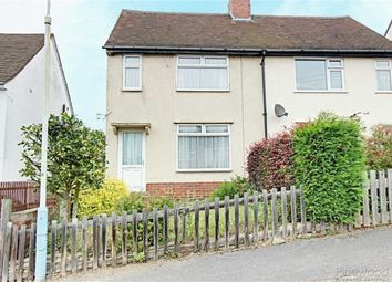 Thumbnail 3 bedroom semi-detached house to rent in Alexandra Road East, Chesterfield, Derbyshire