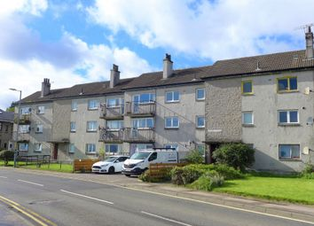 Thumbnail 2 bed flat for sale in 4 Victoria Terrace, Ardrishaig