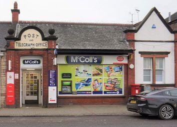 Thumbnail Retail premises for sale in Stirling FK9, Stirling,