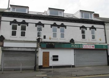 Thumbnail Studio to rent in Chester Road North, Sutton Coldfield