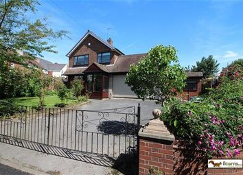 Thumbnail 3 bedroom detached house for sale in Nursery Road, Bloxwich, Walsall