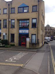 Thumbnail Office to let in Monkton Hill, Chippenham
