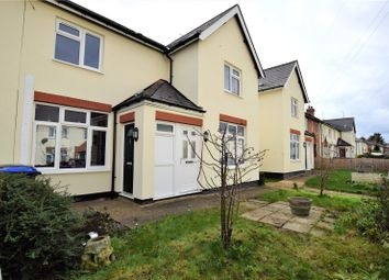 Thumbnail 1 bed end terrace house for sale in Blenheim Road, Northampton