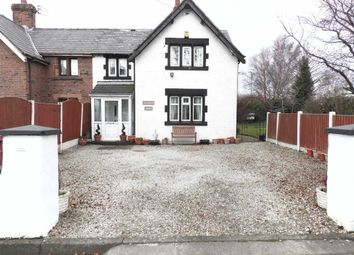 Thumbnail 4 bed cottage for sale in Arbour Lane, Kirkby, Liverpool