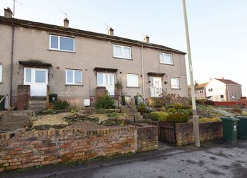 Thumbnail 2 bedroom terraced house for sale in Strathtay Road, Perth