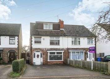 Thumbnail 4 bed semi-detached house for sale in Normanton Lane, Derby