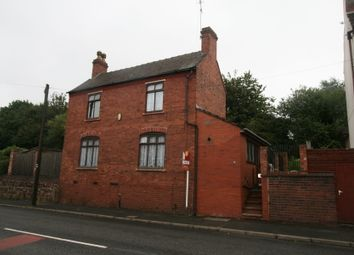 Thumbnail 2 bed detached house for sale in St. Peters Road, Dudley