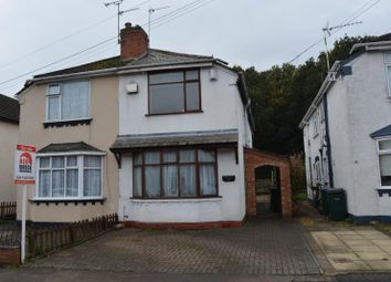 Thumbnail 3 bedroom semi-detached house for sale in Whoberley Avenue, Coventry