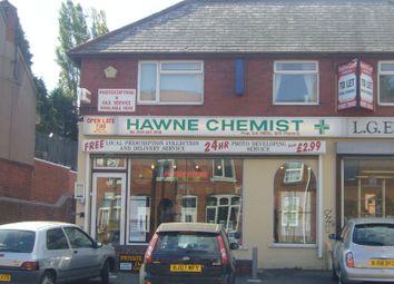 Thumbnail 1 bed flat to rent in Stourbridge Road, Halesowen