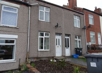 Thumbnail 2 bed terraced house to rent in Alfreton Road, Pye Bridge, Alfreton