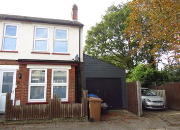 Thumbnail 3 bed end terrace house for sale in Stoke Hall Road, Ipswich