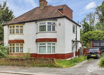Thumbnail 4 bedroom semi-detached house for sale in Norfolk Avenue, Palmers Green