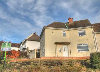 Thumbnail 3 bedroom semi-detached house for sale in Leabank, Lemington, Newcastle Upon Tyne