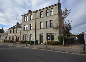 Thumbnail 1 bedroom flat to rent in Maxwell Drive The Village East Kilbride, East Kilbride