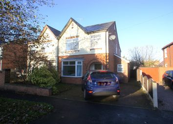 Thumbnail 3 bed semi-detached house to rent in West Avenue South, Chellaston, Derby