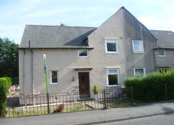 Thumbnail 3 bed semi-detached house to rent in Larbert Road, Bonnybridge