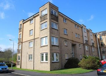 Thumbnail 2 bed flat for sale in Castlebrae Gardens, Cathcart, Glasgow, Lanarkshire