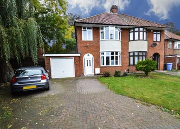Thumbnail 3 bedroom semi-detached house for sale in Edward Close, Ipswich