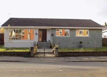 Thumbnail 3 bed bungalow for sale in Cairnhill Road, Cairnhill, Airdrie