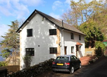 Thumbnail 3 bed detached house for sale in The Shieling, St Fillans