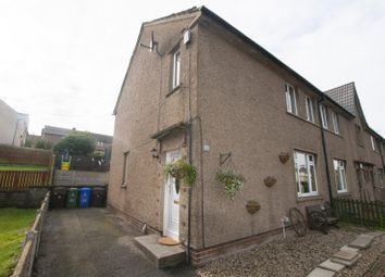 Thumbnail 3 bedroom end terrace house for sale in 44 Underwood Cottages Cambusbarron, Stirling, Stirlingshire 9Pa, UK