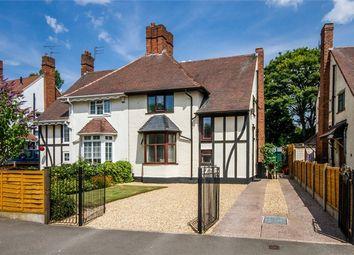 Thumbnail 3 bedroom semi-detached house for sale in Primrose Lane, Fallings Park, Wolverhampton, West Midlands