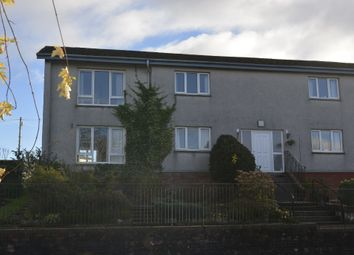 Thumbnail 2 bed flat for sale in Hays Hill, Kippen, Stirling