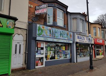 Thumbnail Retail premises to let in 37 Newland Avenue, Hull